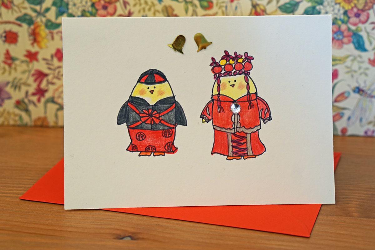 Chinese Wedding Birds Card - Two Fat Birds | Handmade Greeting Cards